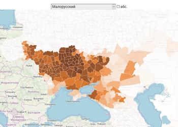 12 фактів про те, якою мовою розмовляли в Україні 100 років тому