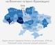 Карта дня: в яких областях України найлегше та найважче вести бізнес