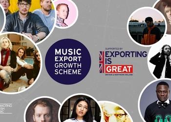 Як Британія за кошти платників податків фінансує... експорт музики