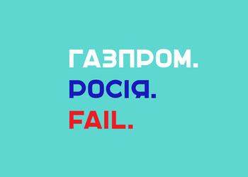 """Як """"Газпром"""" намагався завоювати Україну і провалився"""
