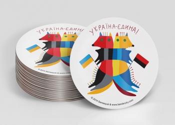 """4 сувенира, которые доказывают, что """"подарок из Украины"""" - это не """"сало, вышиванка и ветка калины"""""""