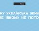 7 причин, через які родючі українські поля скоро стануть нікому не потрібними
