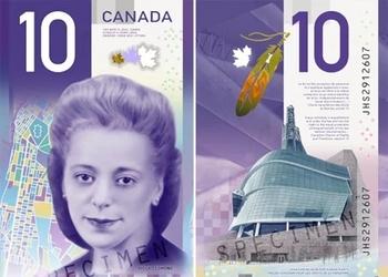 Топ-10 найкрасивіших банкнот світу — рейтинг BusinessViews