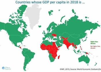 10 країн, які бідніші за Україну (і за це нам має бути соромно)
