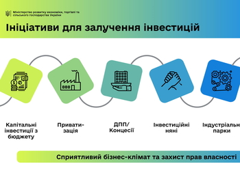Ця економічна стратегія України поламалася, несіть наступну