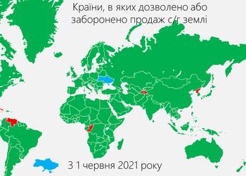 Карта дня: в яких країнах ще досі існує сучасне кріпацтво (тобто мораторій на продаж землі)