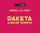Как сделать собственный маркетплейс, как работает Raketa и сколько зарабатывают его курьеры в кризис