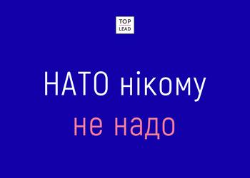 Чому НАТО не захистить Україну - у 7 графіках про настрої громадян країн НАТО