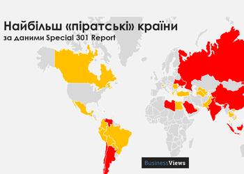"""Карта дня: найбільш """"піратські"""" країни світу"""