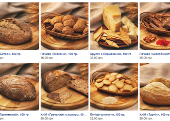 Пекарні Києва, у яких печуть хліб на заквасці замість промислових дріжджів