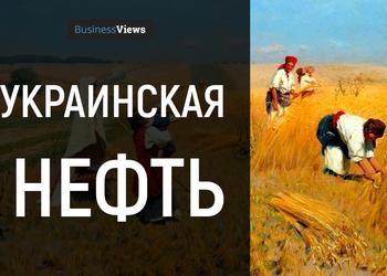 Как плодородный чернозем — украинская нефть прошлого — обрек Украину на бедность в 21 веке