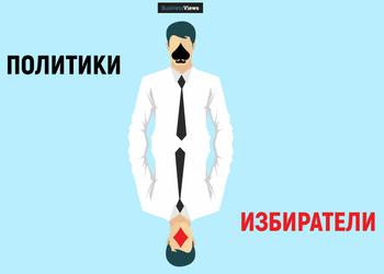 Украинцы vs государство: что будет, если украинцы и дальше будут игнорировать обязанность строить страну