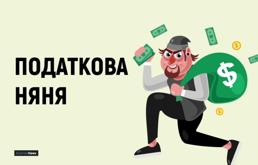 4 нових податки, які доведеться платити українцям