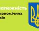 Незалежність: 10 успіхів України за 30 років