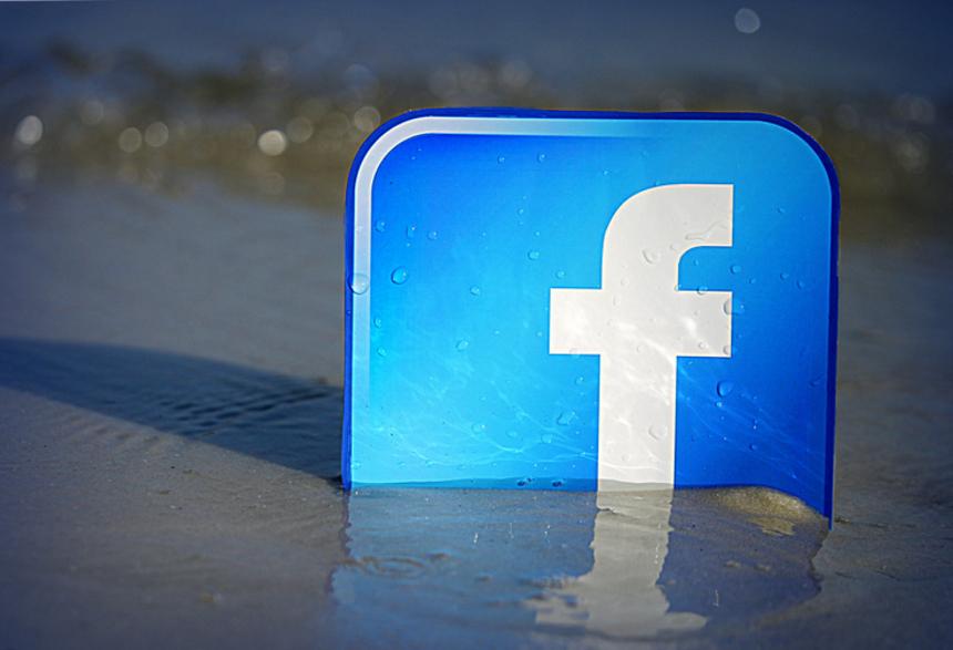 Facebook - 2015: мессенджер, беспилотники и виртуальная реальность