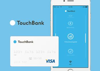 Стартап недели: TouchBank – самый необычный банк в Украине