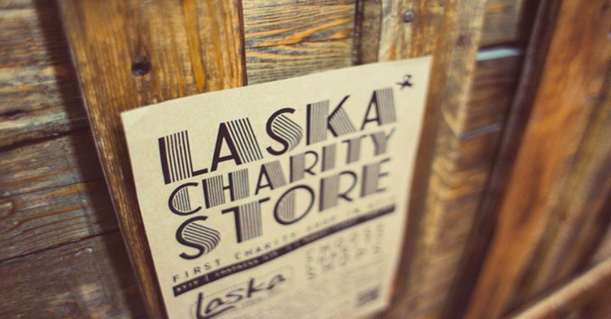 Благотворительный магазин Laska Store – продавать и покупать можно с заботой о ближнем