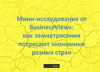 Мини-исследование от BusinessViews: как ...: businessviews.com.ua/ru/studies/id/30-kart-kotorye-pozvoljajut...