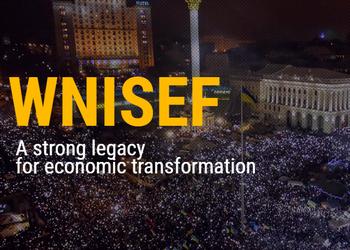 Уникальная возможность для консалтинговых фирм: подготовить экспортную стратегию Украины