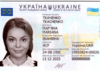 ID-карта: как опыт Эстонии поможет Украине стать развитой страной