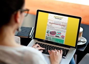 """Стартап недели: """"Прощай, Босс!"""" научит бизнес вести странички в соцсетях"""
