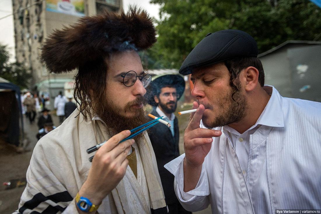 хасидам запрещено курить